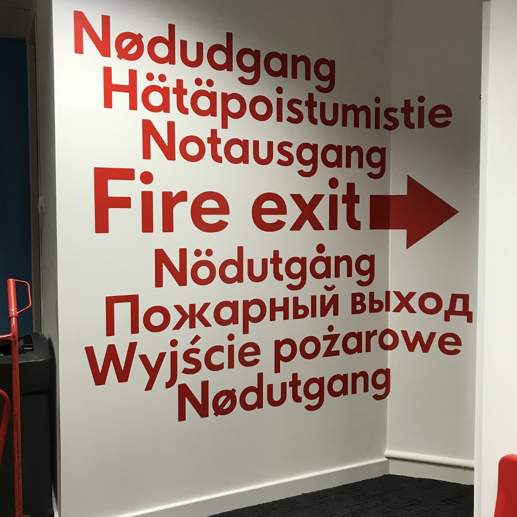 Ikano-Bank_Interior-graphics-fire-exit-1024x1024.jpg