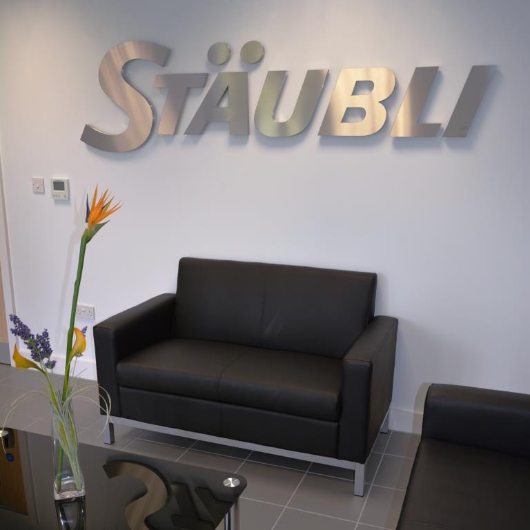 Staubli Reception Signage